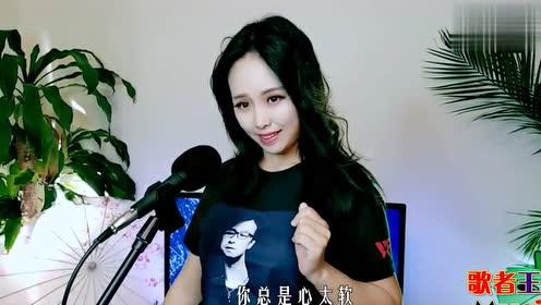 任贤齐成名曲《心太软》,小姐姐与任贤齐隔空合唱,让人羡慕!