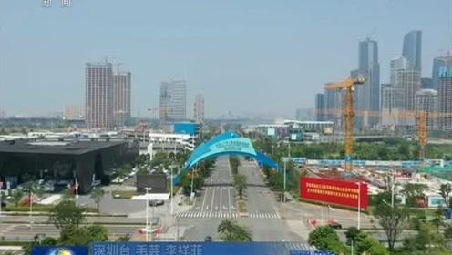 深圳前海发布12项惠港澳政策