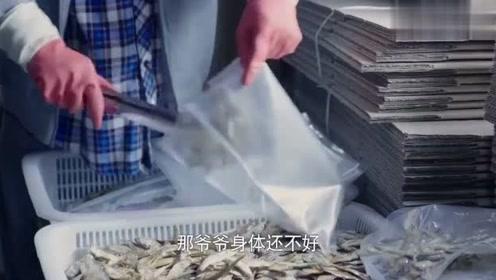 温暖村庄:一鸣向父亲借钱,他却再三推脱,你们是同款老爸吗?