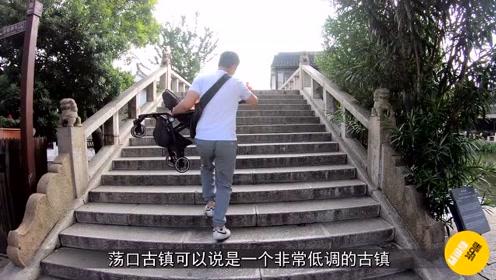 江南最值得去的古镇,不是周庄也不是乌镇,你知道是哪吗?