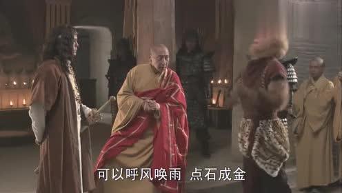 十二生肖传奇:蚩尤被锁在幽暗地牢,黄帝以仁政治理天下图片