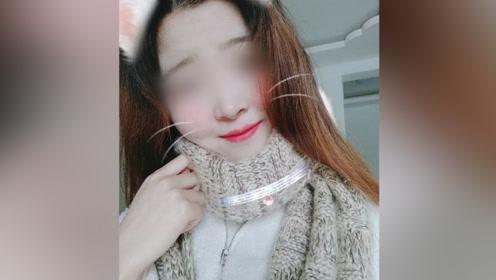 河南洛阳20岁失联女孩小狄确认遇害 警方:嫌疑人已被抓获