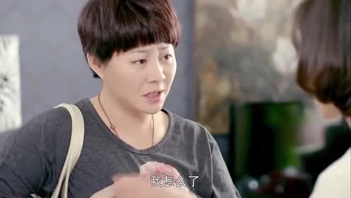 二胎:张莉来到妹妹的家!得知房租姐姐却担心了