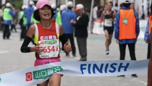 人类极限在哪里?日本61岁老太全马破3创世界纪录