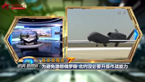 中国维和军官参加斯洛文尼亚维和分队射击交流活动