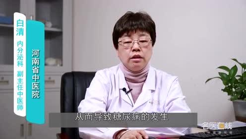 中医是如何认识糖尿病病因的