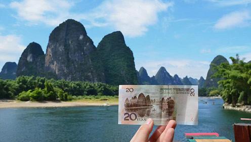 被印在人民币上的景点,名气很大,游客第一次去却找不到地方!