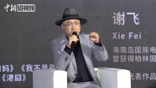 徐峥透露新片《囧妈》拍摄时的囧事