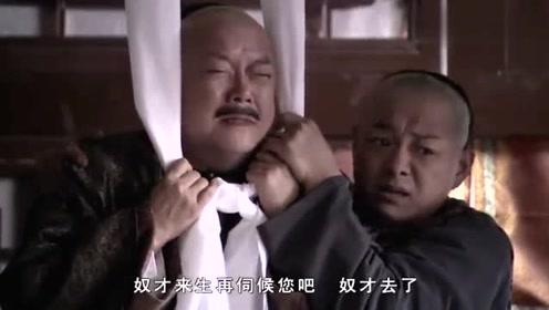 和珅在皇上面前上吊逃避责任,刘全都看不下去了真是个戏精
