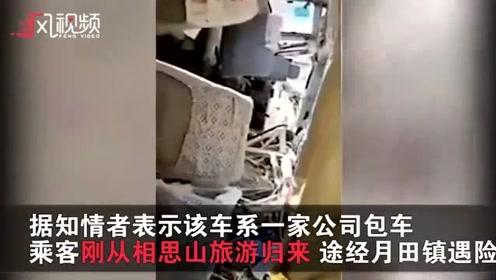 湖南岳阳县载22人旅游客车翻下山谷 3人死亡多人受伤