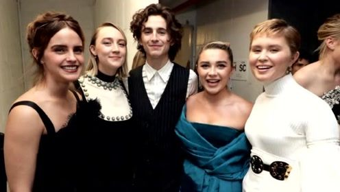 《小妇人》纽约首映,甜茶、艾玛·沃特森、西尔莎·罗南亮相