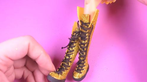 微世界DIY:微型长筒靴