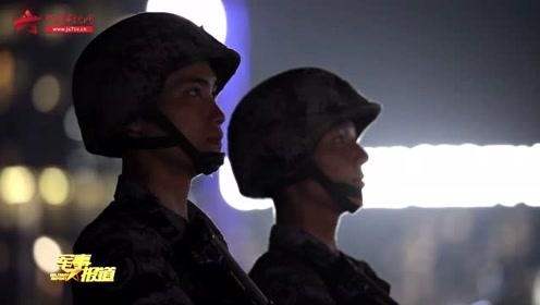 解放军进驻澳门20周年,他们以忠诚践行使命,维护澳门长期繁荣稳定