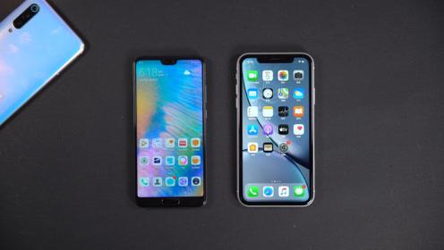 用了一年多的华为P20对比iPhone XR,华为真能用18个月不卡?