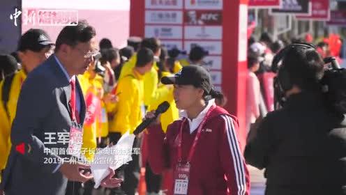 广马董国建创中国第四好成绩彭建华达标东京奥运