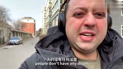 老外在中国:中国人的友谊不是友谊而是亲情