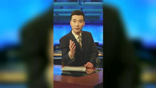 """这群人对涉疆反恐纪录片装聋作哑,郭志坚:你们是不是忘了""""9·11""""?"""