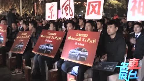 """《畅行江城路 军运我同行》 武汉市""""122交通安全日""""圆满落幕"""