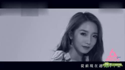 孟美岐MV合集来了!山支大哥真是太美了!
