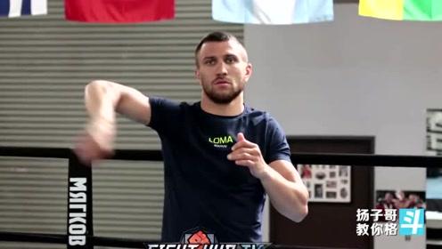 洛马琴科打拳前的热身动作,每次训练前都会做一遍!