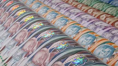 世界最大印钞厂要没钱了!为英国等140个国家印制钞票