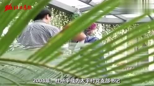淄博22人恶势力案宣判,村支书盘踞14年,让人往村民家里扔炸雷