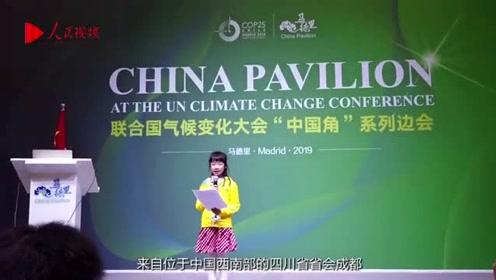 少年强则国强!9岁中国女孩联合国演讲,呼吁践行环保