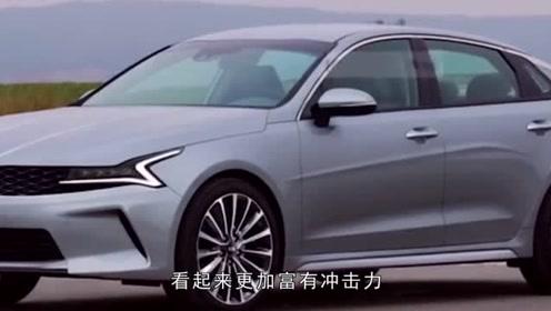 起亚K5曾被誉为撩妹王,今降至15万也卖不动,韩系车日渐下滑成既定事实