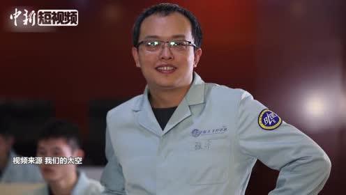 """""""火星天团""""来了!中国探测火星飞控团队惊艳亮相"""