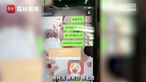 """宜兴警方侦破""""卖茶女""""营销诈骗案 抓获20余人"""