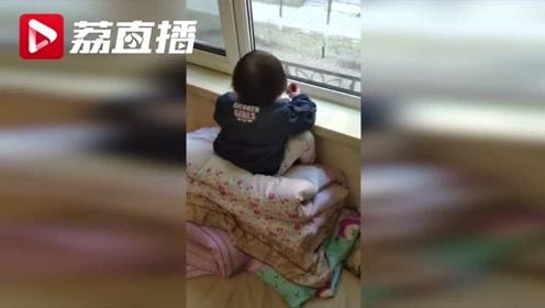 3岁女儿趴窗台上1小时没动 爸爸走近后哭笑不得