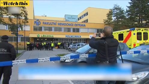 捷克一家医院突发枪击事件 致多人死亡枪手已自尽