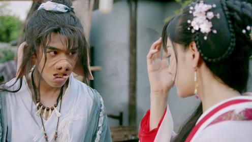 天蓬元帅现出原形妻子不嫌弃他,不料当他看到妻子真容后,气愤啦