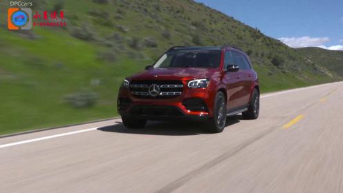 爆款SUV车型来袭 2020梅赛德斯GLS大型SUV全球首发亮相