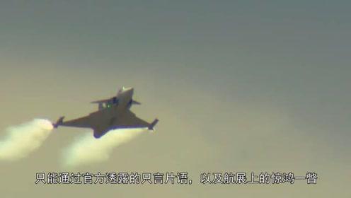 为了捍卫我们的领海和领空,歼20战机要生产多少架才够用?