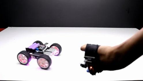 在家自制手势控制机器人,这动手能力真厉害,真好玩!