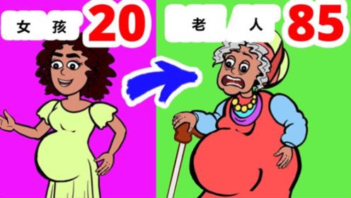 """20岁女孩婚后怀孕,谁知一怀就是65年,""""孩子""""出生后无语了"""