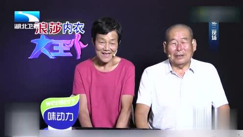 结婚十几年岳父岳母终于对周雪招这个女婿感到满意了