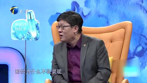 俞柏鸿给出建议:我们心简单 生活就简单 家庭就幸福