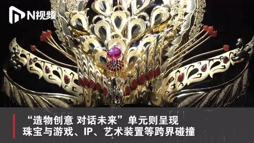 港澳广深4地呈现年度珠宝精品,大湾区珠宝时尚设计展览启幕