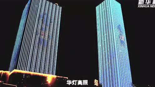 """""""飞阅""""中国丨鸟瞰武汉临空港绚丽夜景"""