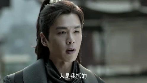 《庆余年》言若海霸气接手司理理,范闲:我斗不过你