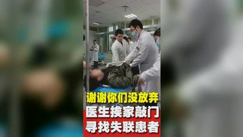 谢谢你们!母子煤气中毒打完120晕倒,救护人员挨家敲门一小时找到患者!