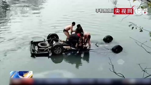 暖心!皮卡车意外坠河 市民冒严寒争相跳水救人