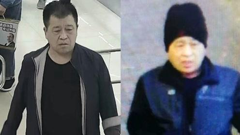 黑龙江鹤岗市发生重大刑事案件!重大作案嫌犯在逃 照片曝光