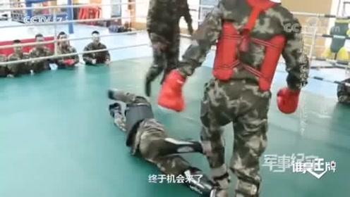 拳拳到肉!一睹特警一分钟自由搏击