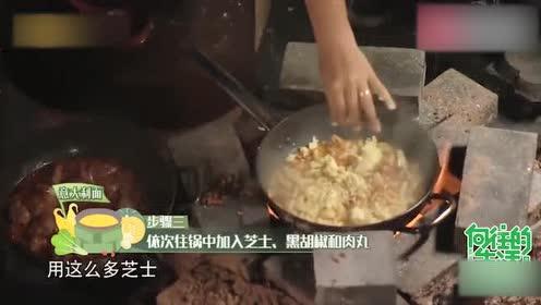 黄磊做番茄肉丸意大利面!感觉隔着屏幕都闻到香味