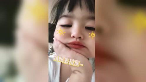 包贝尔女儿饺子唱rap版我的家在东北,网友调侃:又偷玩手机啦