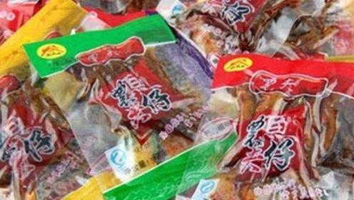 超市卖的小辣鱼,1块钱一包,究竟是用什么鱼制成?看完心情复杂