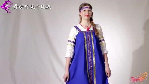 """俄罗斯传统服饰百年之美!女孩穿上""""萨拉凡""""连衣裙,风姿绰约"""